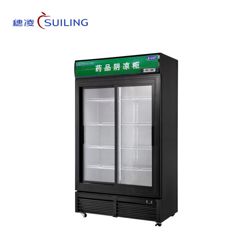 穗凌SL-700T/900T 药品GSP阴凉柜推拉门冷藏柜立式无霜风冷展示柜(SL-700T)