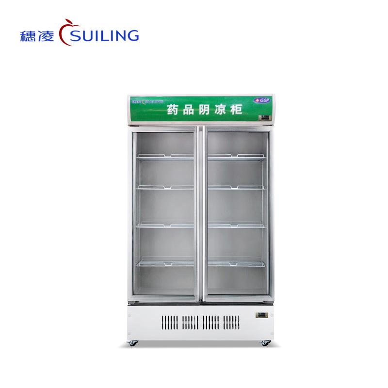 穗凌SL-520/700/900 药品阴凉柜对开门冷藏柜医用立式无霜风冷展示柜(SL-500)