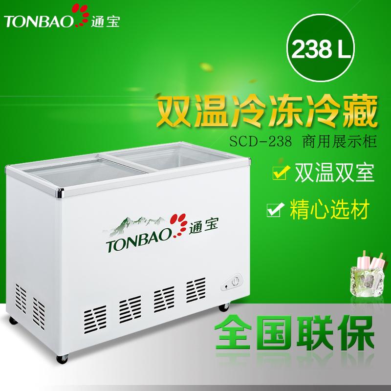 TONBAO/通宝SCD-178/208/238/273/303 卧式 双温冷冻冷藏冷冻冷藏冰柜雪糕柜展示柜(SCD-238)