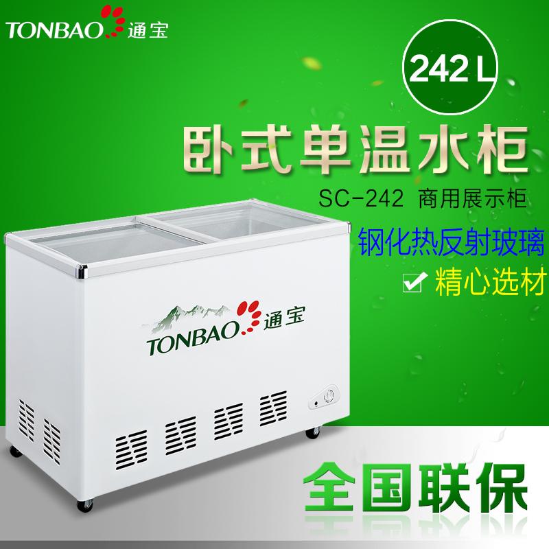 TONBAO/通宝SC-242/212/277/316卧式玻璃门单温水柜冷藏饮料啤酒柜 西瓜饮料冷藏柜(SC-242)