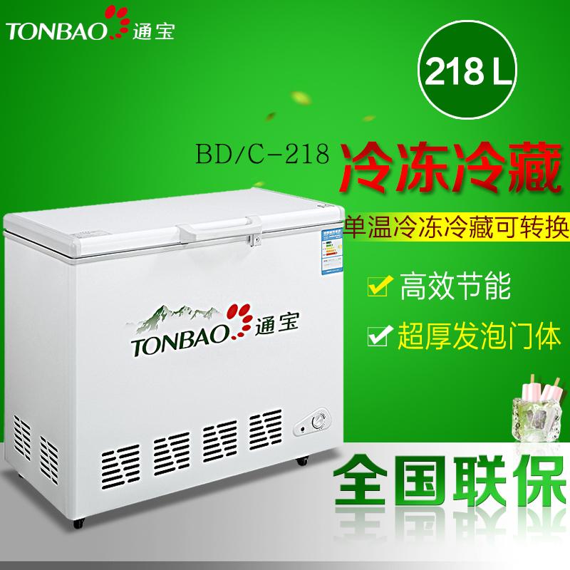 TONBAO/通宝冷柜BD/C-218/268/328卧式顶盖门单温单门冷冻冷藏可转换冷柜商用冰柜 鲜肉雪糕冷冻柜(BD/C-218)