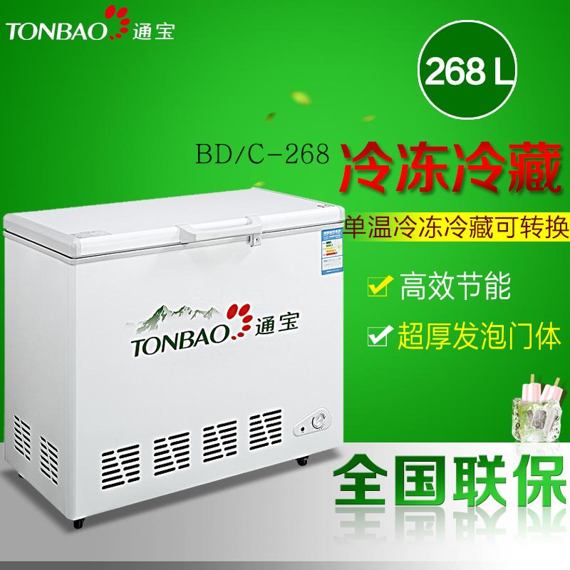 TONBAO/通宝冷柜BD/C-268/218/328卧式顶盖门单温单门冷冻冷藏可转换冷柜商用冰柜 鲜肉雪糕冷冻柜(BD/C-268)