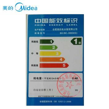 美的(Midea)BD/BC-99KM(E) 99升 冷藏冷冻转换冷柜 节能省电(妙趣金)(BD/BC-99KM(E) 妙趣金)