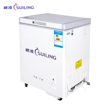穗凌(SUILING)BD-100 100升卧式冷柜单温转换顶开门家用小冰柜(BD-100)