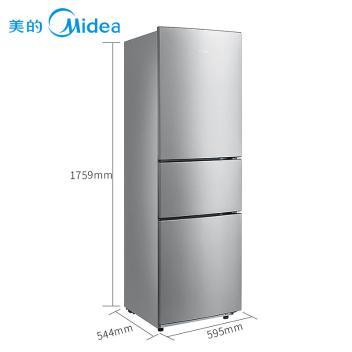 美的(Midea)BCD-220TM  220升三开门冷冻冷藏软冷冻直冷冰箱 节能低耗深度锁冷持久保鲜(BCD-220TM)【图片 报价 品牌】 -赞冰易购(BCD-220TM 星际银)