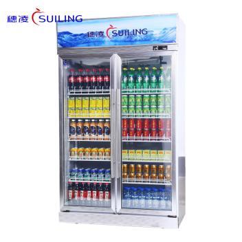 穗凌(SUILING)LG4-1160M2W 1160升两门豪华型超市组合立柜立式无霜风冷商用展示冷藏茶叶冷柜,蔬菜水果冷藏柜(LG4-1160M2W)(LG4-1160M2W)
